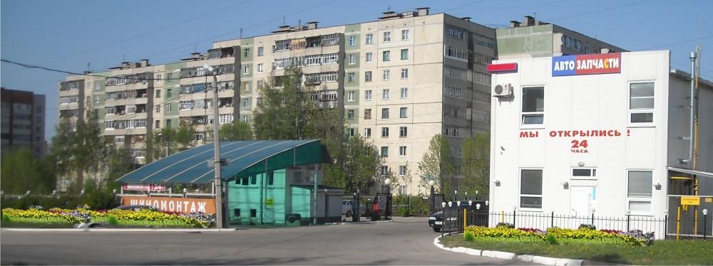 Пролетарская,5